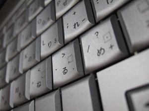 Teclado mixto caracteres latinos / kana japonés (Hisakuni Fujimoto https://www.flickr.com/photos/hisa)
