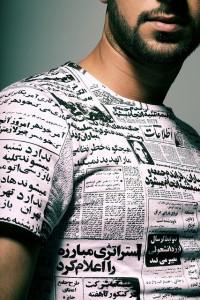 Una camiseta con texto en persa (Foto: Mohammed Nairooz https://www.flickr.com/photos/nairoozdotcom)