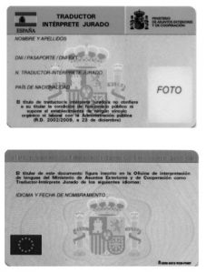 carnet_traductor_jurado